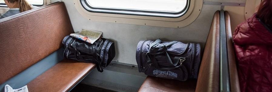 Что делать, если забыл багаж в поезде