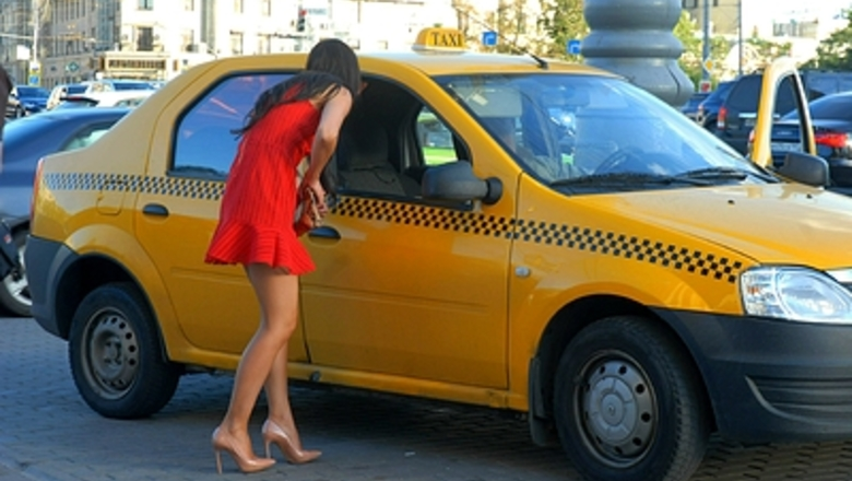 Такси, проблемы и решения
