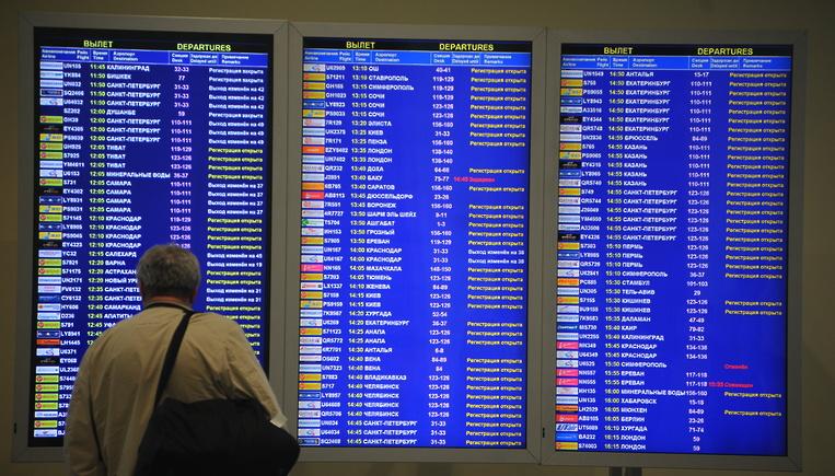 Что делать, если отменили рейс