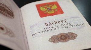 где получить российское гражданство