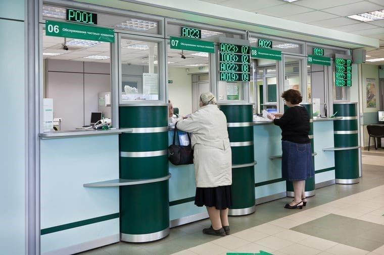 Куда пожаловаться на банк
