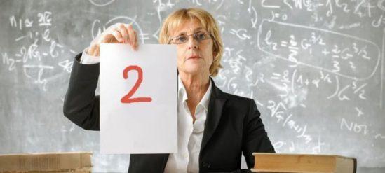 учитель занижает оценки, что делать