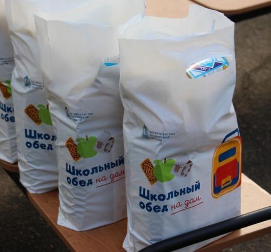 Питание для детей из многодетных семей в школе во время карантина