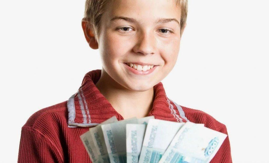 кому положена выплата на детей от 3 до 16 лет